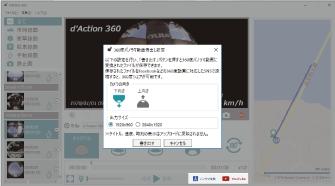 app_pc_img03