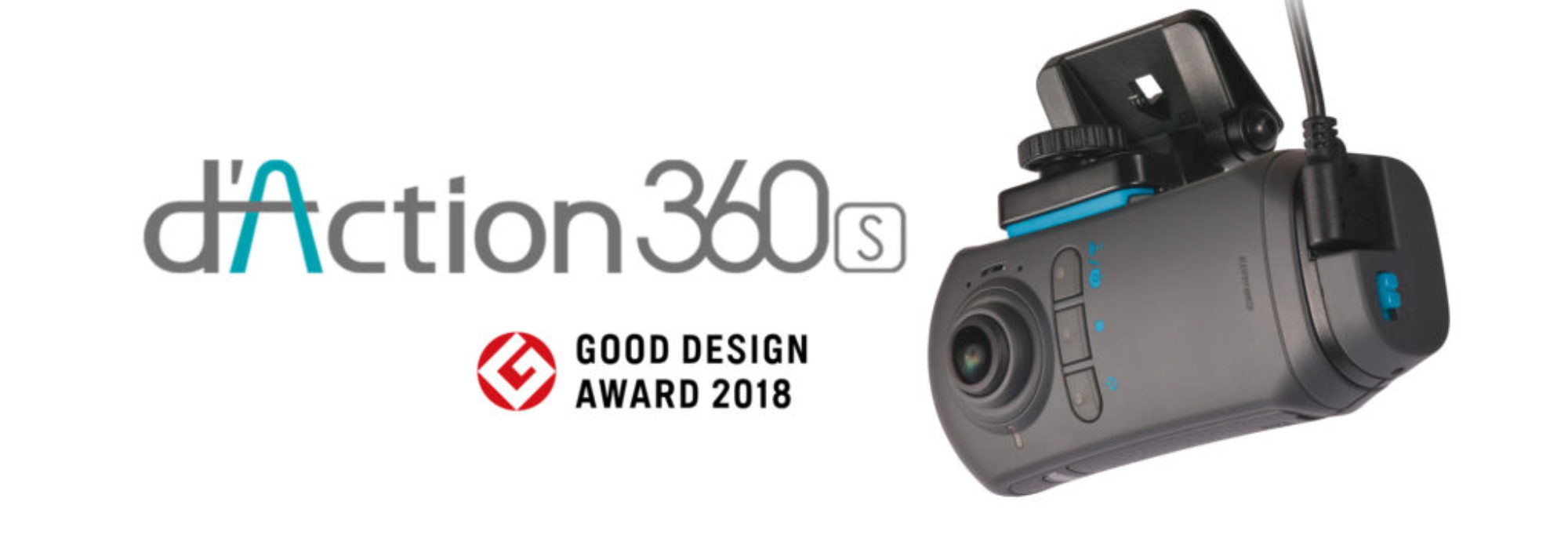 5000A good design award_01